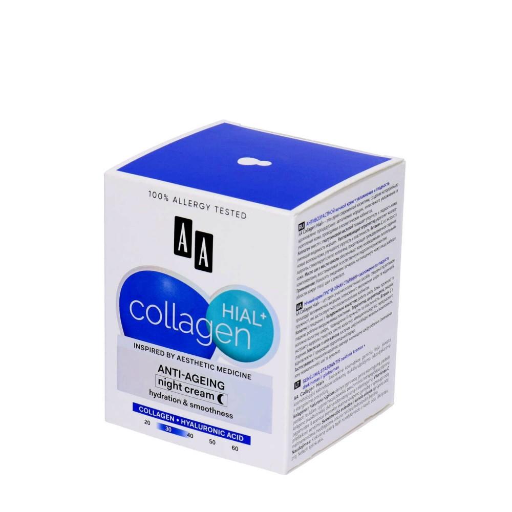 AA Collagen Hial+ 30+ öregedésgátló éjszakai krém 50 ml - Zs