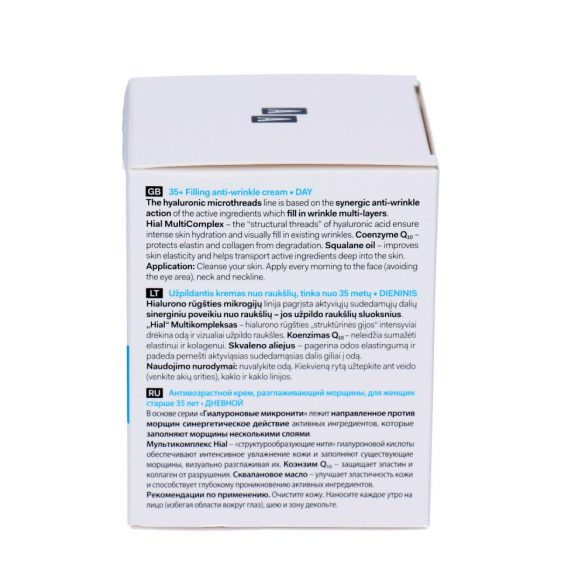 AA DT Hyaluronic microthreads 35+ feltöltő ránctalanító nappali krém 50 ml